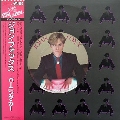 John Foxx 'Burning Car' Japanese 12 inch mini-LP