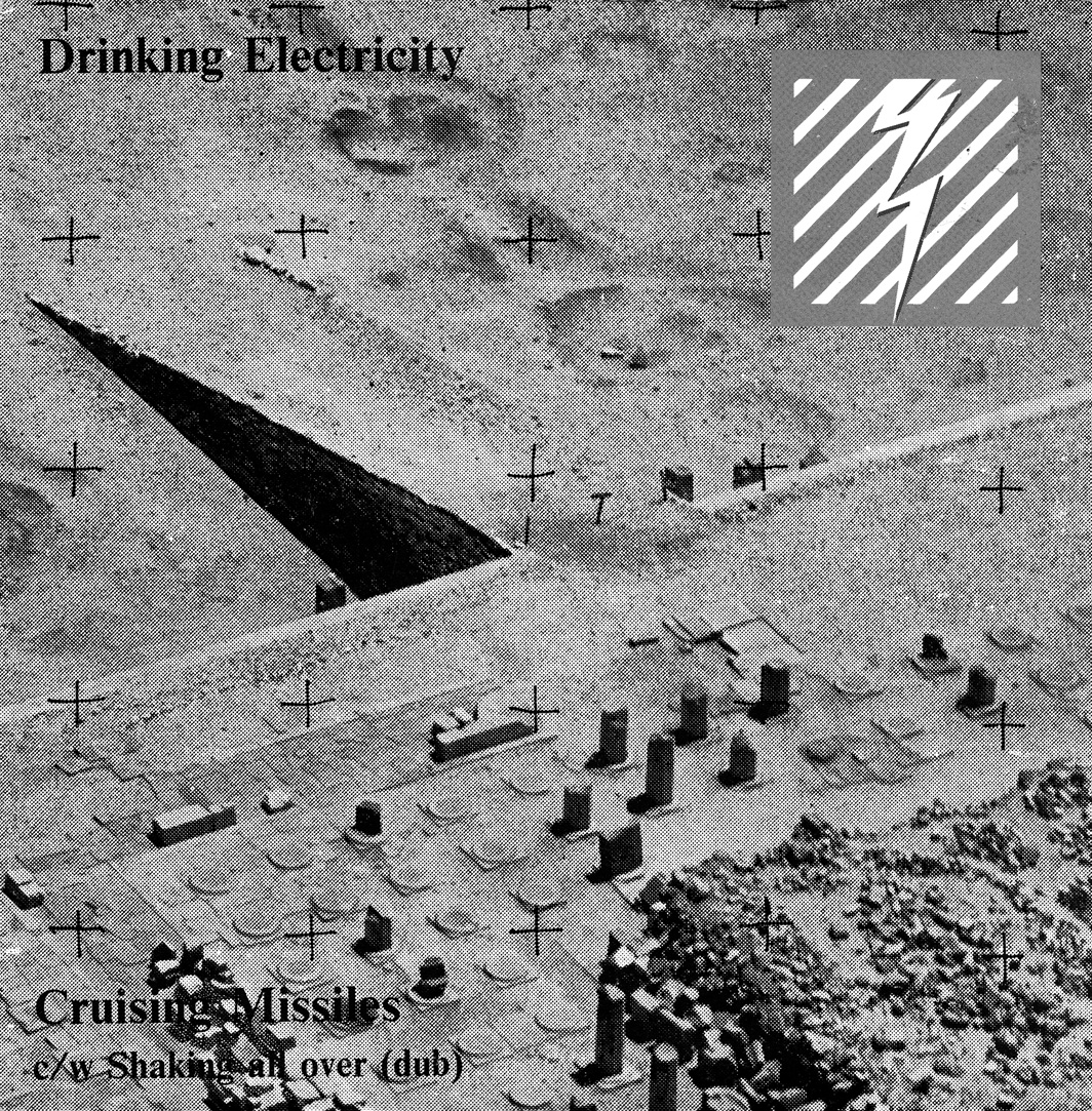 Drinking Electricity 'Cruising Missiles' pictures sleeve design - front