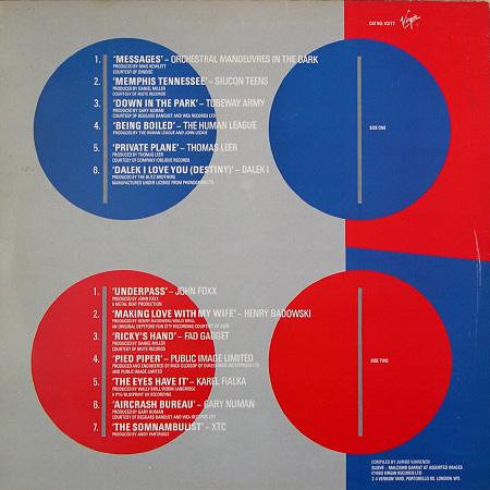 'Machines' compilation album rear cover design