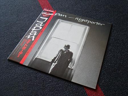 Japan - 'Nightporter' Japanese pic label 12 inch single