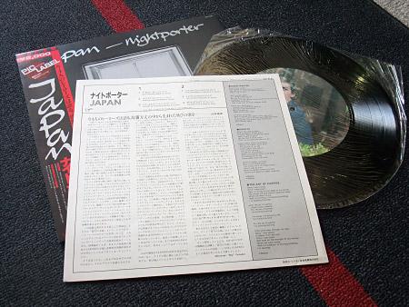 Japan - 'Nightporter' Japanese pic label 12 inch single - insert