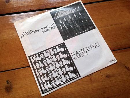 Ultravox! 'Frozen Ones' West German 7 inch single front sleeve design