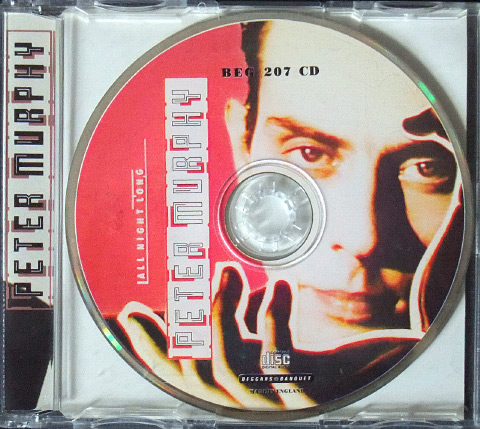 'All Night Long' UK CD single label