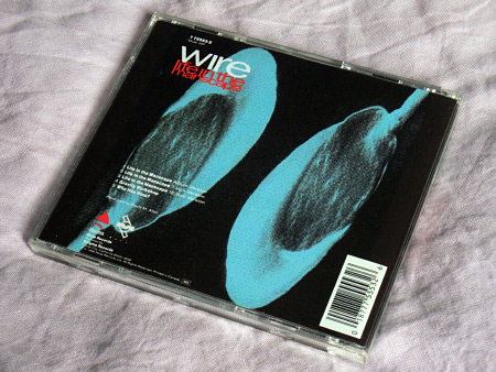 Wire - Life in the Manscape US CD rear case design