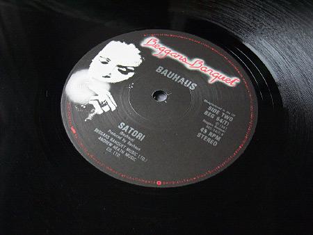 """Bauhaus - 'Kick In The Eye' 1981 UK 12"""" label side B"""