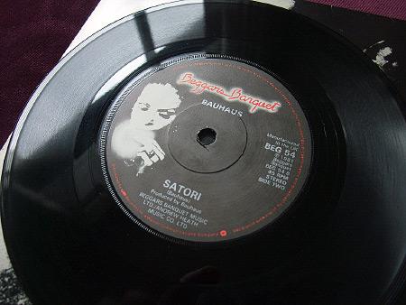 """Bauhaus - 'Kick In The Eye' 1981 UK 7"""" label side B"""