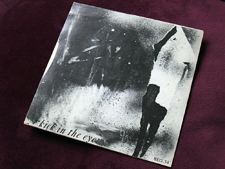 """Bauhaus - 'Kick In The Eye' 1981 UK 7"""" rear cover design"""