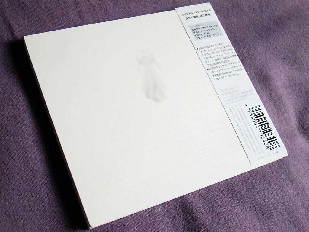 Bauhaus - 'Go Away White' 2008 Japanese CD rear cover