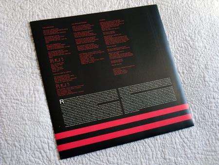 Gary Numan '80/81' Box Set - Disc 1 - 'Telekon' inner sleeve front.