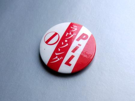 Public Image Ltd 'Japanese' design button badge