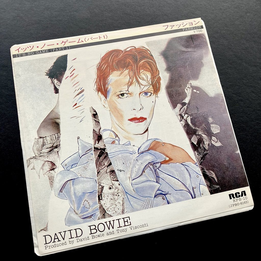 "David Bowie - 'It's No Game (Part One) Japanese 7"" front insert design"