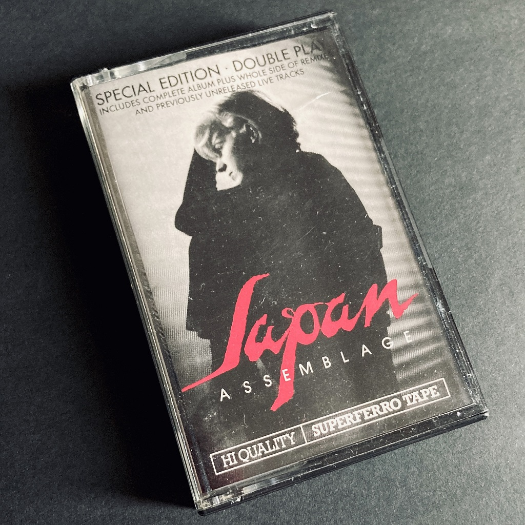 1982 UK 'Assemblage' Special Edition Double Play cassette box