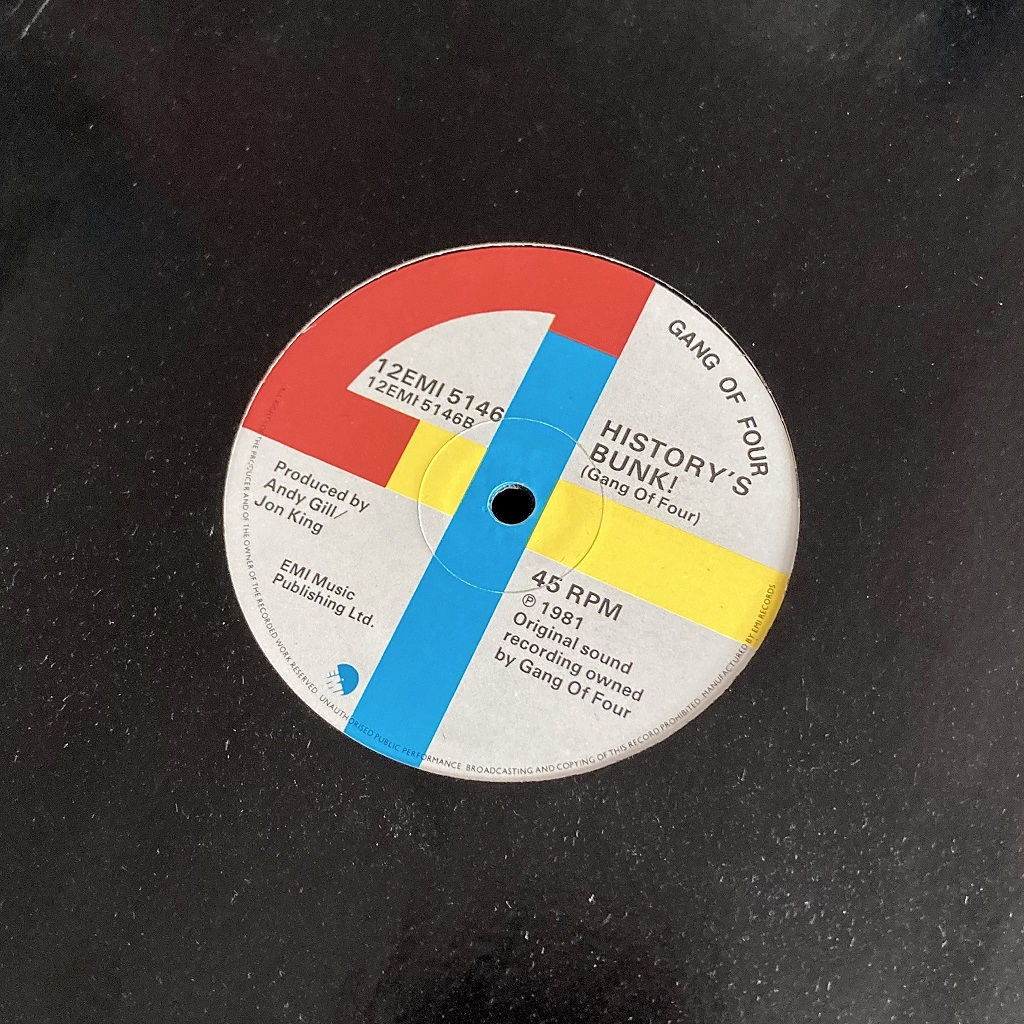 Gang Of Four – 'What We All Want' UK 12″ label side B