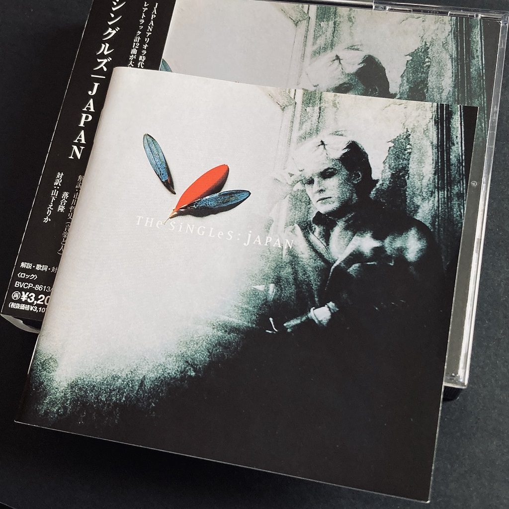 'The Singles' 1996 Japanese 2 x CD compilation