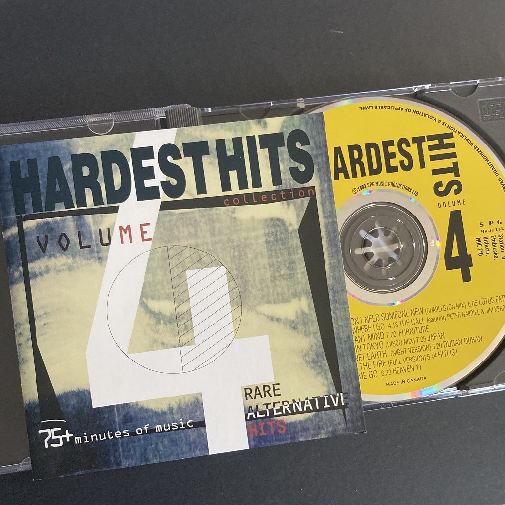 'Hardest Hits Volume 4' various artists compilation CD