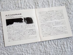 A.C.Marias - 'One Of Our Girls' Japanese CD - booklet inner spread 2