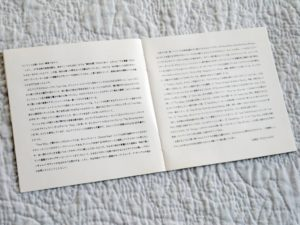 A.C.Marias - 'One Of Our Girls' Japanese CD - booklet inner spread 3
