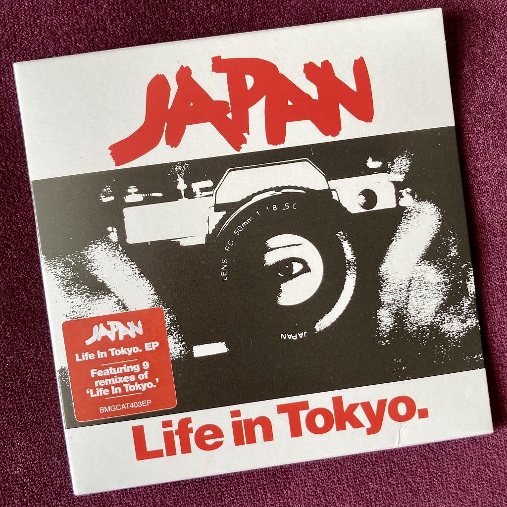 Japan 'Life In Tokyo' CD EP 2021 front cover