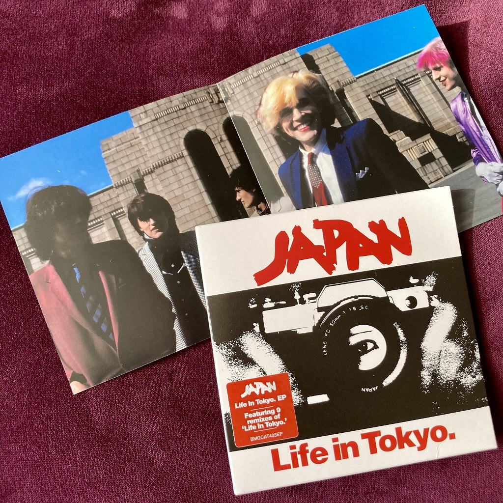 Japan 'Life In Tokyo' CD EP 2021 front cover and insert photo spread