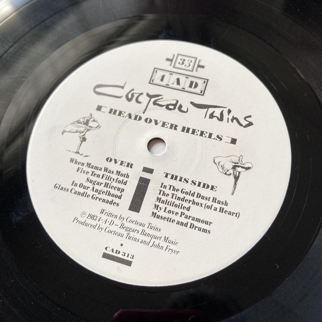 Cocteau Twins 'Head Over Heels' UK LP label design side two